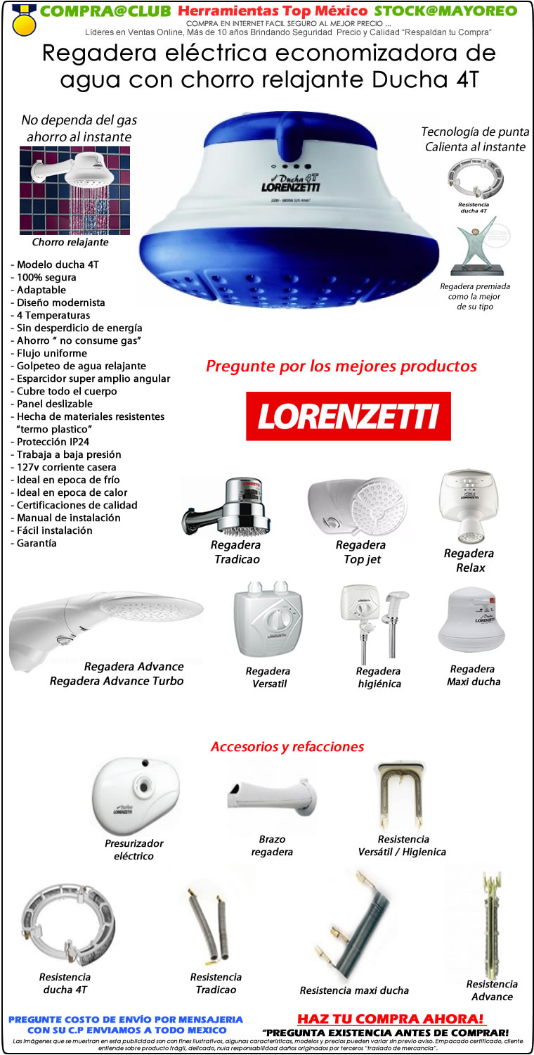 Regadera electrica lorenzetti ducha 4t mayoreo stock m xico for Ducha electrica precio